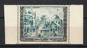 LAOS MNH ** 1954  SG CV  275£ 374$    french colonies