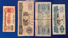 China lot 1 jiao 1960, 2 yuan 1953 & 1960 + 10 yuan 1965 replacement (?) IX IX
