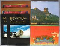 s1578) VR China 6 Folder mit MNH ** Marken + Blockausgaben CTO