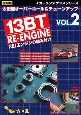 [DVD] MAZDA RX-7 13BT RE-ENGINE DVD overhaul tuning FD3S FC3S 13B Japan