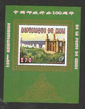 MALI-BLOCK-CHINA, 9th ASIAN INTERNATIONAL PHILATELIC EXHIBITION 1996