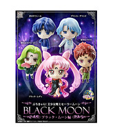 Petit Chara! Sailor Moon BANDAI figure 5 set Black lady demand Saphir JAPAN