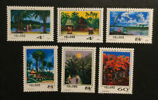 TDStamps: China PRC Stamps Scott#1648-1653 (6) Mint NH OG