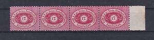 DDSG 17 Kr. Scharlachrot ND 4er Streifen mit Seitenrand Postfrisch ** MNH LESEN
