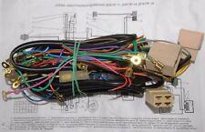 Central wires, wiring for IMZ Ural, KMZ Dnepr 11/16, MT9, MT10-36