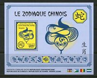 CENTRAL AFRICA 2018 CHINESE ZODIAC SNAKE  SOUVENIR SHEET MINT NH