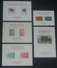 Taiwan 5 1960-62 souvenir sheets no gum as issued