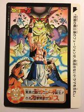 Dragon Ball Z Jumbo Carddass Cinema OAV 15