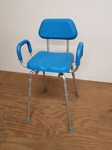 Hip Chair Shower Chair adjustable height with armrests & backrest hip surgery
