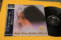 JOAN BAEZ LP GOLDEN ALBUM ORIG JAPAN EX+ TOP TEXURED COVER + OBI + BOOKLET