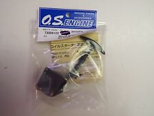 O.S. ENGINE - RECOIL STARTER BODY (N3) - Model # 73009100