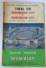 1956 FA Cup Final. Birmingham City v Manchester City at Wembley.