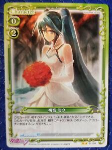 Vocaloid Hatsune Miku Trading Card Precious Memories 01-011 Wedding Dress Waifu