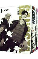 Gangsta. Vol.1-8 set Manga Comics FedEx 3-7days