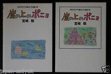 JAPAN Ponyo on the Cliff by the Sea Studio Ghibli Ekonte-Zenshuu #16