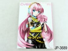 Hatsune Miku Graphics CV03 Megurine Luka Japanese Artbook Vocaloid US Seller