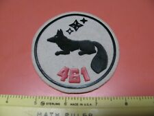 SPANISH AIRFORCE 461ST SQUADRON DESERT FOX COLORED PATCH ~GANDO AFB