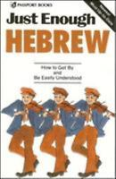 Just Enough Hebrew  Good