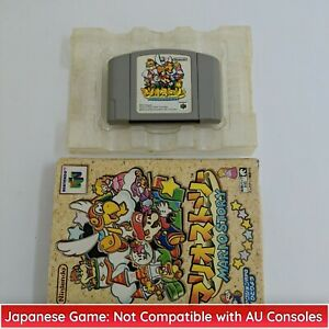 BOXED Genuine Mario Story Paper Mario - JAPAN - Nintendo 64 N64 NTSC-J JP Box