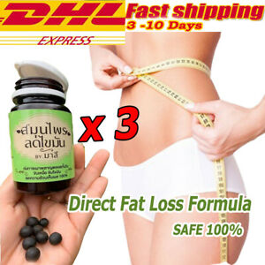 300 Pills Malee Herbal Weight Loss Slim Diet Best Herb Healthy Direct Fat Loss