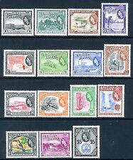 BRITISH GUIANA-1954-63 Set of 15 Values Sg 331-45 MOUNTED MINT V17651