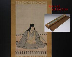 Japan antique UESUGI 上杉謙信 Samurai Busho kakejiku hanging scroll yoroi temple Edo