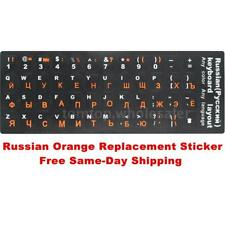 Waterproof Russian Non Transparent Keyboard Stickers Orange Letters For Laptop