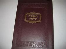 HEBREW Tiferes Shlomo RADOMSK Tiferet Shelomo CHASIDIC Tiferet Shelomo