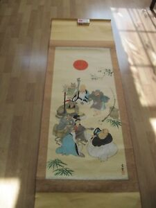 Vintage Japanese Watercolor scroll  on rice paper by Xuan Hui
