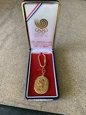 1988 Seoul Olympics Collector Keychain