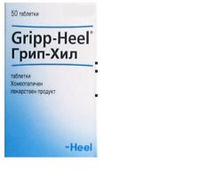 2 packs Gripp-Heel 50tabs Flu infections-diseases accompanied by fever