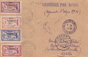Syria 1925 Airs on cover