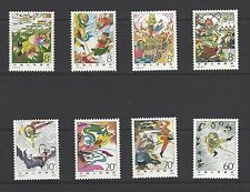 CHINA PRC # 1547-1554 MNH MONKEY KING PILGRIMAGE TO WEST Complete Set of 8