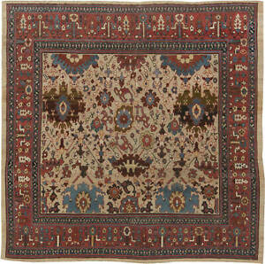 Bakshaish Red, Blue, Brown & Beige Wool Rug (Size Adjusted) BB1107