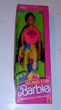 1987 Barbie - ISLAND FUN MIKO - Boxed Doll - MIB