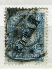 CHINA RUSSIAN PO; 1910-16 Optd. issue used 10k. VARIETY on Plain Paper