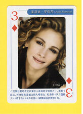 Julia Roberts Model Movie Film TV Pop Star Playing Card