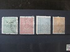 timbres Turquie : YT n° 83, 84, 85, 86, 1892