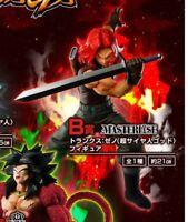 P Ichiban kuji Super Dragonball Heroes Saga Masterlise Figure Trunks Xeno F/S