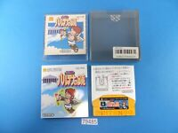 KID ICARUS Partena no Kagami Famicom NES Disk System Used From Japan 79485