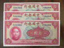 c68 Bank of China 10 Yuan 1940 P-85b Consecutive 2+1 Banknotes Currency Money