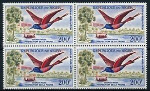 [P15182] Niger 1961 : Bird - 4x Good Very Fine MNH Airmail Stamp in Block - $45