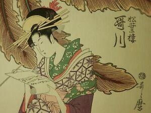 "JAPANESE VINTAGE REPRINT UKIYOE ""UTAMARO"" WOODBLOCK PRINT GEISHA KIMONO PHOENIX"