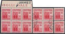RSI 1945 -20 c. BLOCCO DI 6+2 INTEGRI+ BLOCCO USATO,VARIETA' n.504aa € 200++