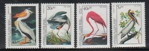 Guinea Bissau C50-53 Birds Mint NH