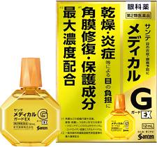 Santen Sante Medical Guard EX Japanese Eyedrops 12mL