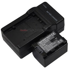Charger + 2670mAh Battery for JVC BN-VG121U Everio GZ-E10 GZ-E15 GZ-E200 GZ-E300