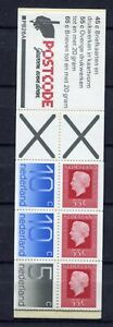S13729) Netherlands Holland MNH 1981, c.5 +10 +55 Booklet L26A (PB26A)