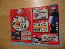 STAR GLADIATOR japanese instruction cards ARCADE GAME PART  SH-2