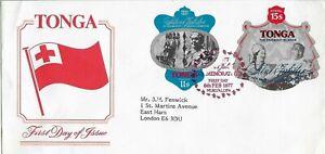Tonga 1977 Silver Jubilee FDC